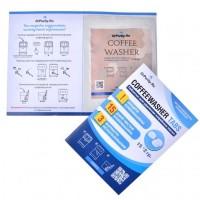 Таблетки для удаления кофейных масел 15шт*2гр COFFEE WASHER