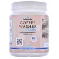 Таблетки 100шт. Dr.Purity Coffee Washer TABS