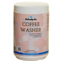 Порошок Dr.Purity Coffee Washer 1кг для удаления кофейных масел