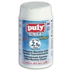 Таблетки PULY  для профессиональной чистки кофемашины от кофейных отложений Tab 2.5